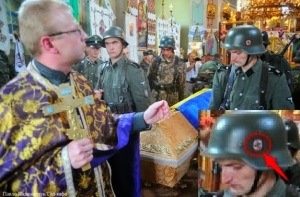 fascismo en Ucrania